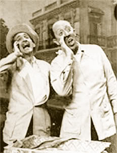 Pototo y Filomeno